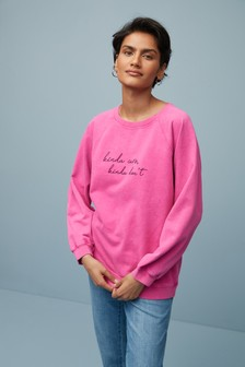 Спортивный свитер с надписью