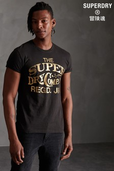 Superdry Workwear Metallic T-Shirt