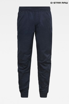 G-Star Chino Trainer Relaxed Cuff Trousers