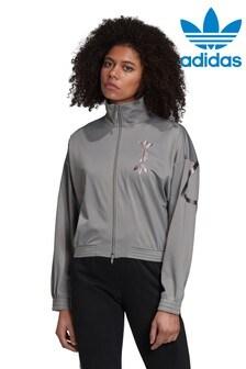 adidas Originals Grey Repeat Logo Track Top