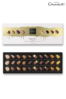 Hotel Chocolat The Happy Easter Sleekster Chocolate Box