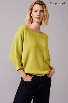 Phase Eight Yellow Cristine Ripple Stitch Knitted Jumper