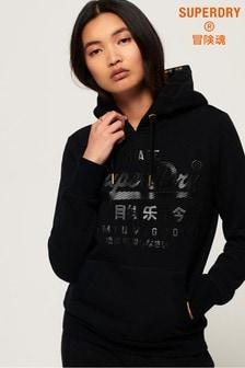 sale retailer a4236 0ae4d Womens Superdry Sweatshirts & Hoodies | Casual Superdry ...