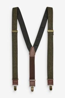 Herringbone Wool Blend Fabric Braces