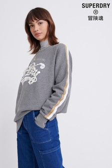 Superdry Boutique Pearly Star Classics Crew Sweatshirt