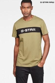 G-Star Graphic 80 Short Sleeve T-Shirt