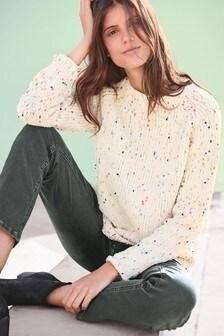 Chunky Pom Pom Sweater