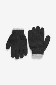 2 Pack Gloves (Older)