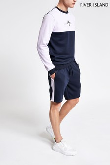 River Island Navy/Lilac Colourblock Short