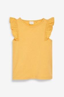 Frill Vest (3mths-7yrs)