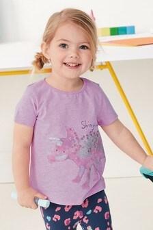Glitter Dinosaur Short Sleeve T-Shirt (3mths-7yrs)
