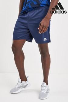 Adidas Mens Sports Shorts | Adidas Gym & Running Shorts | Next