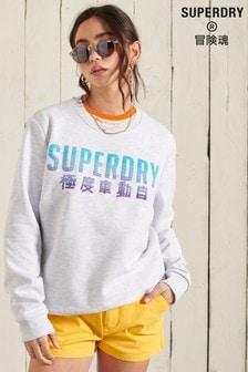 Superdry White Embroidery Fade Standard Crew Sweatshirt