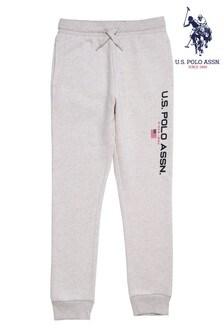 U.S. Polo Assn. Grey Sport Joggers