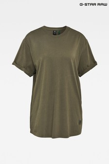 G-Star Loose Fit T-Shirt
