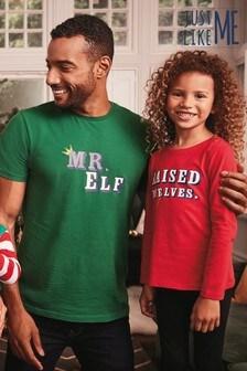 Kids Matching Family Christmas Elf Graphic T-Shirt (3-16yrs)