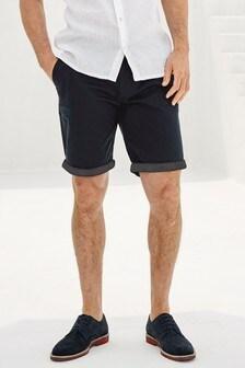 Elegantne chino kratke hlače