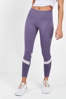 adidas Purple How We Do Run Leggings