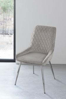 Hamilton Single Dining Chair With Chrome Legs