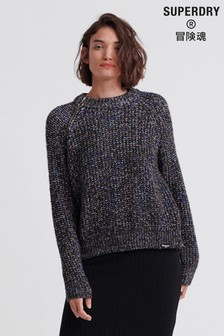 Superdry Eliza Zip Jumper