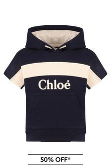 Chloe Kids Girls Cotton Hoody