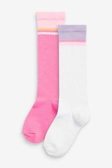 2 Pack Knee High Sports Socks