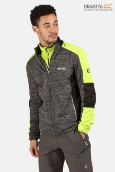 Regatta Grey Coladane Full Zip Fleece Jacket