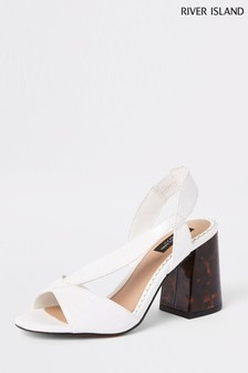 654a30f4c0 River Island | Womens Shoes & Boots | Next UK