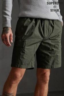 Superdry Utility Cargo Shorts