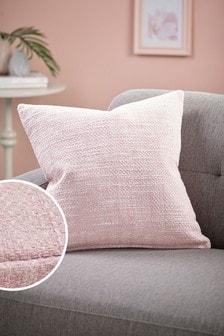 Ashton Chunky Texture Cushion