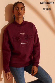 Superdry Established Crew Sweatshirt