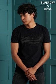 Superdry Black Vintage Logo Embroidery T-Shirt