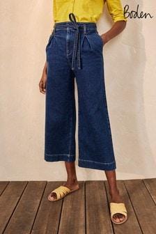 Boden Blue Wide Leg Culottes