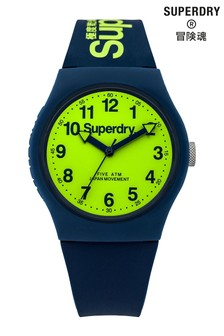 Superdry Urban Laser Watch
