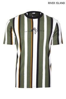 River Island Light Slim Sage Paint Stripe T-Shirt