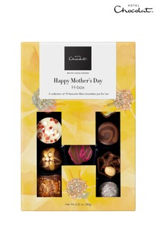 Hotel Chocolat Happy Mothers Day Hbox 2021