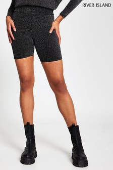 River Island Silver Lurex Cycling Shorts