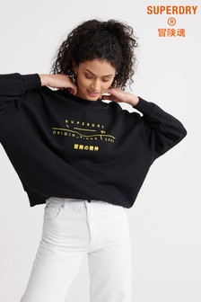 Superdry Slouchy Coded Loopback Sweatshirt