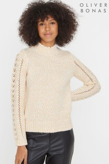 Oliver Bonas White Confetti Yarn And Pointelle Knitted Jumper