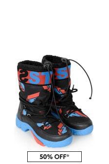 Boys Black Lightning Ski Boots