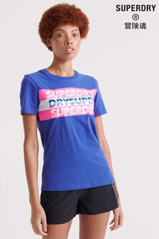 Superdry SD Sport Clash T-Shirt