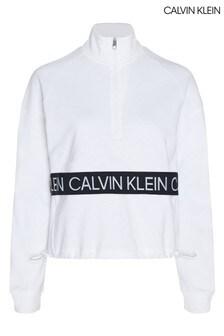 Calvin Klein White Active Icon 1/4 Zip Sweatshirt