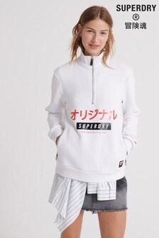 Superdry Nineties Half Zip Sweatshirt Track Top