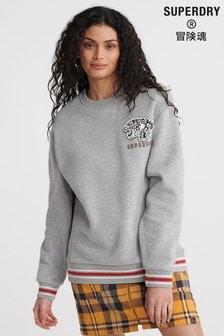 Superdry Contemporary Varsity Chenielle Crew Sweatshirt