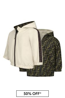Baby Beige Reversible Jacket