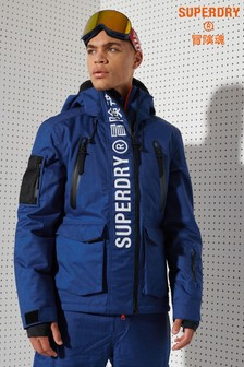 Superdry Ultimate Mountain Rescue Jacket