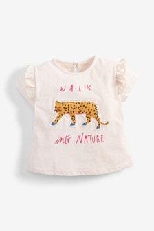Cheetah T-Shirt (3mths-7yrs)