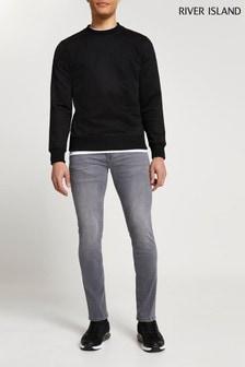 River Island Grey Skinny Entry Jeans