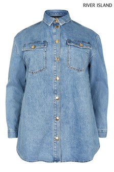 River Island Bright Blue Denim Shirt