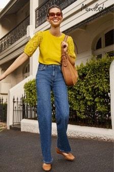 Boden Relaxed Leg Jeans